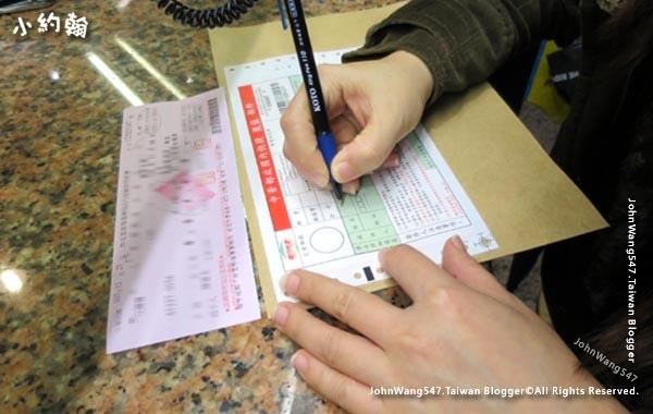 外交部中華郵政代送護照服務處2.jpg