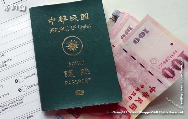 申請台灣護照教學
