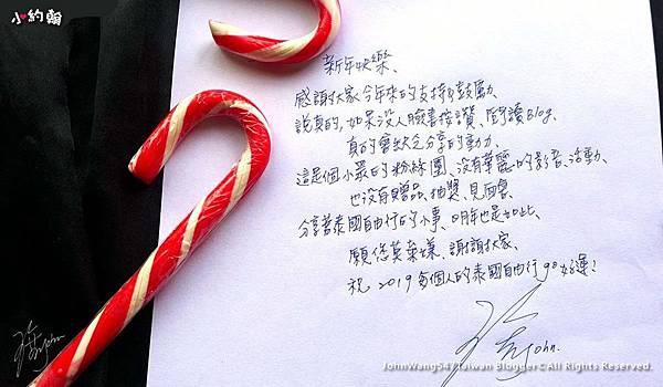 新年手寫祝福2019