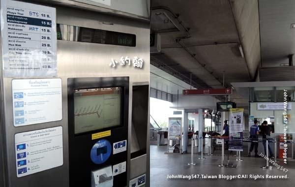 曼谷機場捷運快線回Suvarnabhumi Airport蘇凡納布機場2.jpg