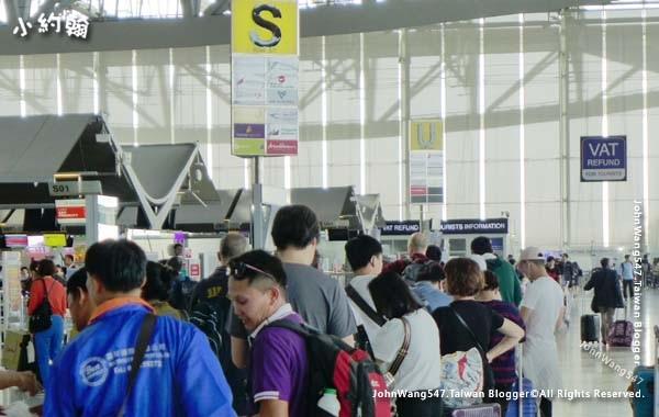 曼谷BKK機場Suvarnabhumi Airport VAT退稅櫃台.jpg