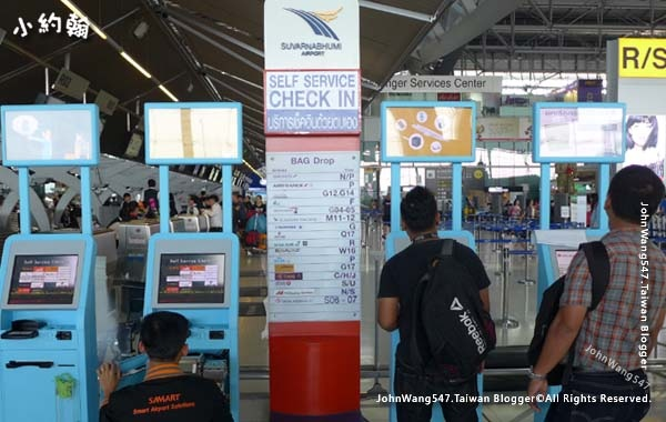 曼谷BKK機場自助報到機.jpg