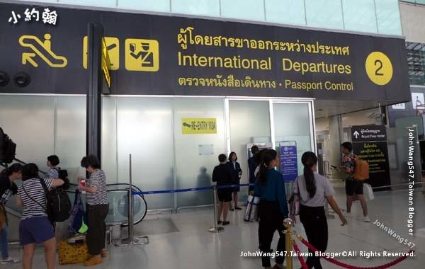 曼谷BKK機場國際出發re entry Visa.jpg