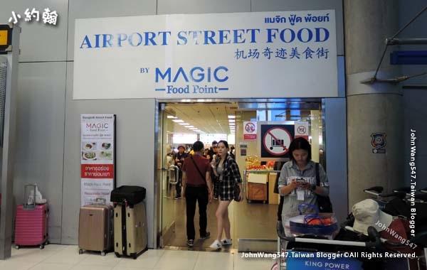 Suvarnabhumi Airport Street food Magic.jpg