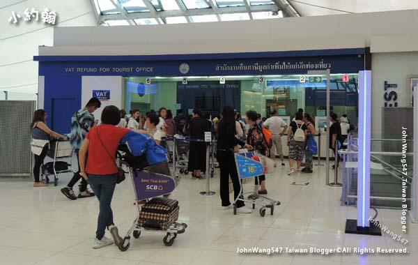Suvarnabhumi Airport VAT refund.jpg