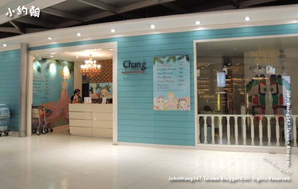 Suvarnabhumi Airport massage shop2.jpg