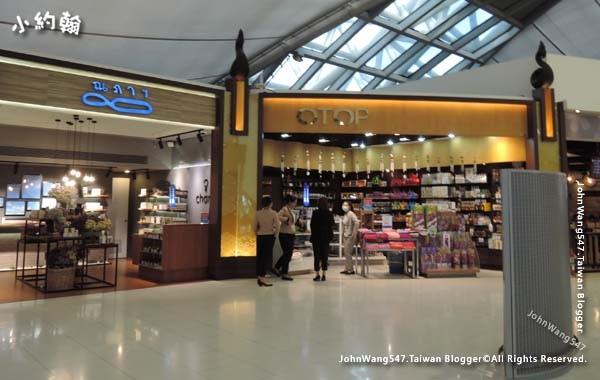 曼谷BKK機場OTOP商店.jpg