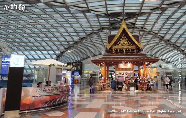 曼谷BKK機場OTOP商店2.jpg