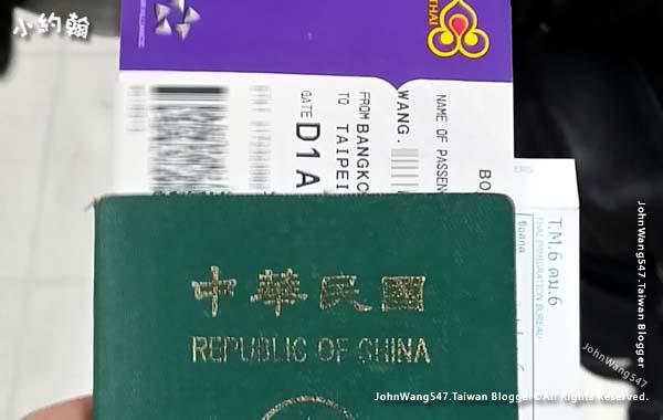 曼谷BKK機場護照檢查2.jpg