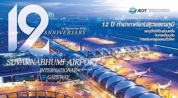 Suvarnabhumi airport anniversary