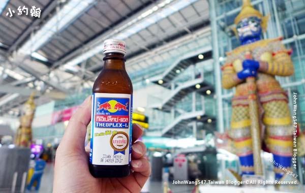 泰國蠻牛B群補給飲料