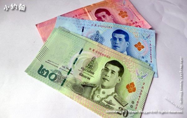 泰皇拉瑪十世瓦吉拉隆功新泰國紙鈔.jpg