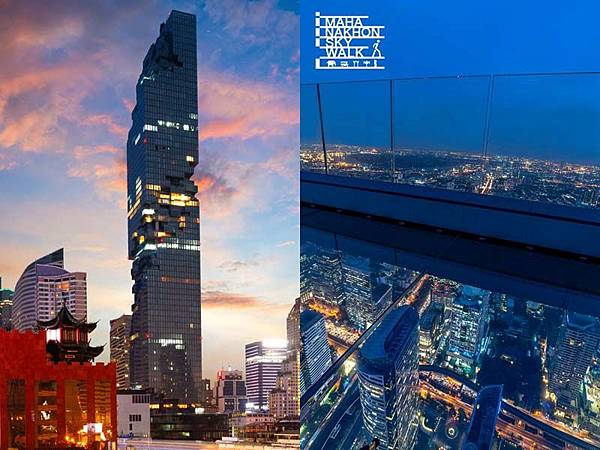 King Power Mahanakhon Skywalk.jpg