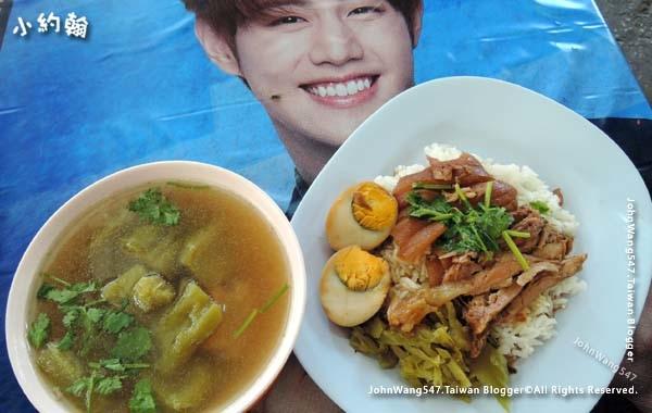 泰國第一豬手飯Khao Kha Moo Trok Sung.jpg