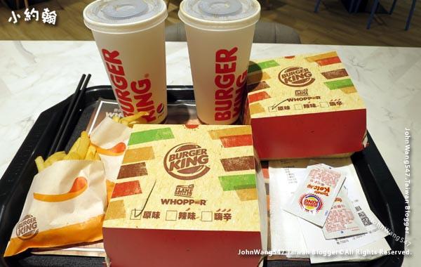 Burger King漢堡王Whopper華堡雙套餐.jpg