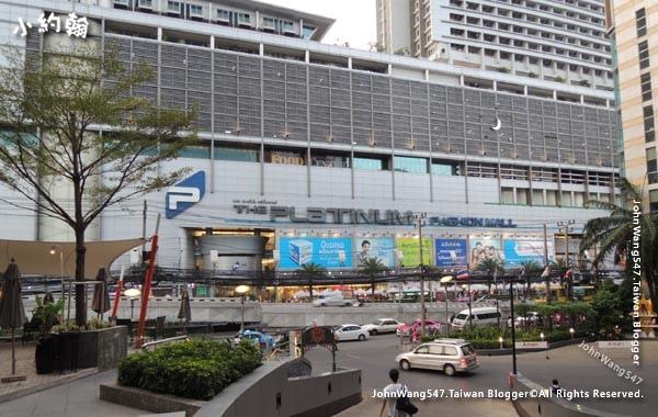 Bangkok Platinum Fashion Mall Pratunam Market.jpg