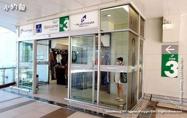 Platinum Bangkok PratuNam Mall Zone3.jpg