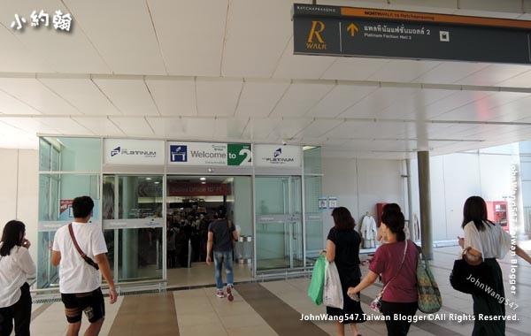 Platinum Bangkok PratuNam Mall Zone2.jpg