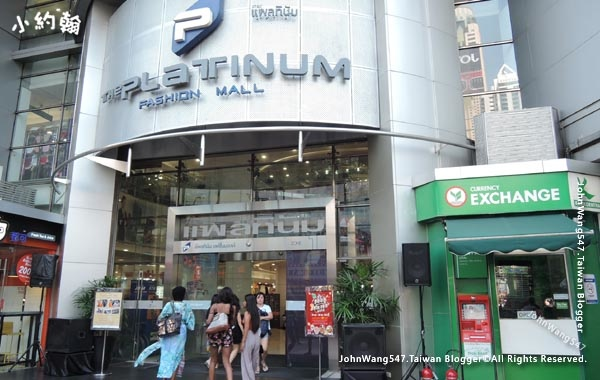 Platinum Zone1 Bangkok  Mall.jpg