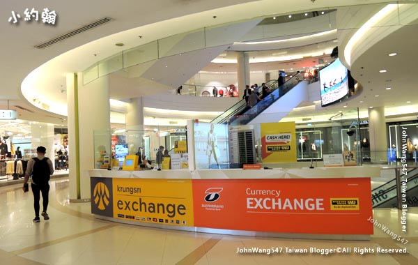 Siam Paragon Thanachart Bank Krungsri Exchange.jpg