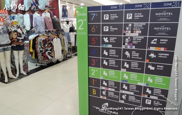 Zone2 Platinum Fashion Mall.jpg