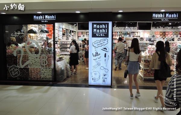 Zone2 Platinum Fashion Mall Moshi Moshi.jpg