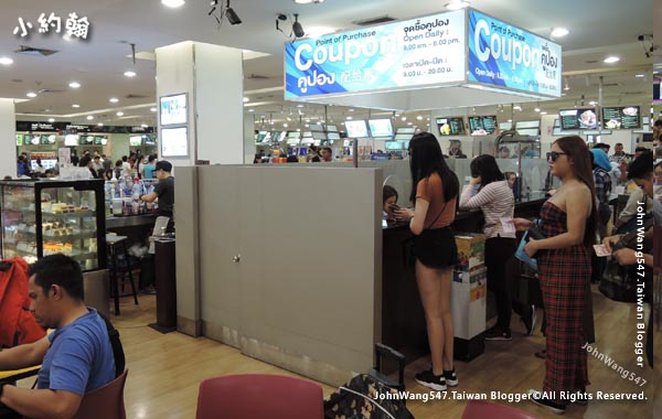 Zone2 Platinum Fashion Mall Food center2.jpg