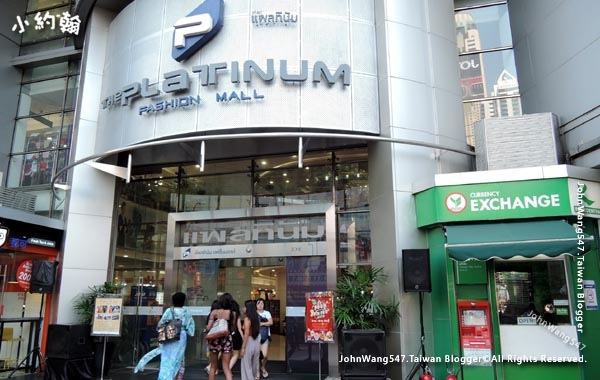 Zone1 Platinum Fashion Mall.jpg
