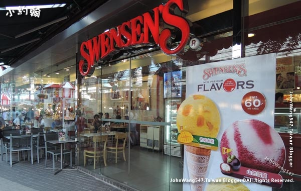 Zone1 Platinum Fashion Mall Swensens.jpg