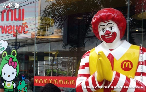曼谷水門市場麥當勞叔叔