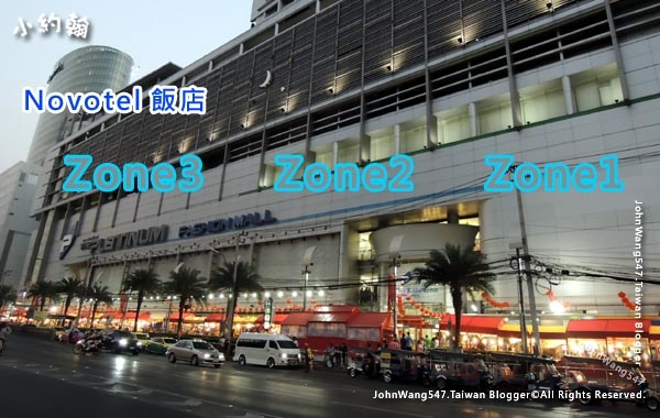 Platinum Fashion Mall Zone123
