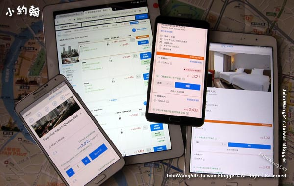 agoda飯店訂房網app與網站哪個比較便宜.jpg