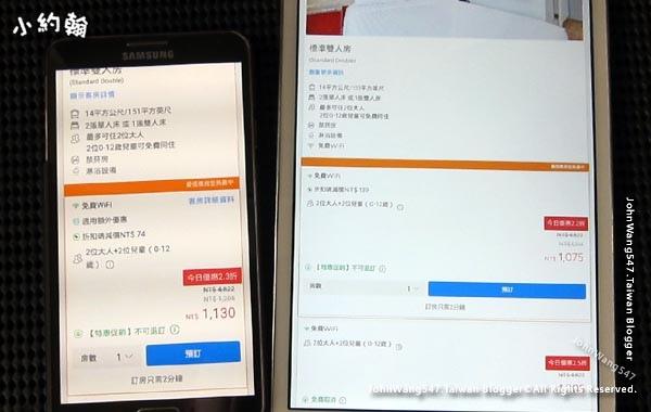 agoda飯店訂房網app房價比較便宜嗎2.jpg