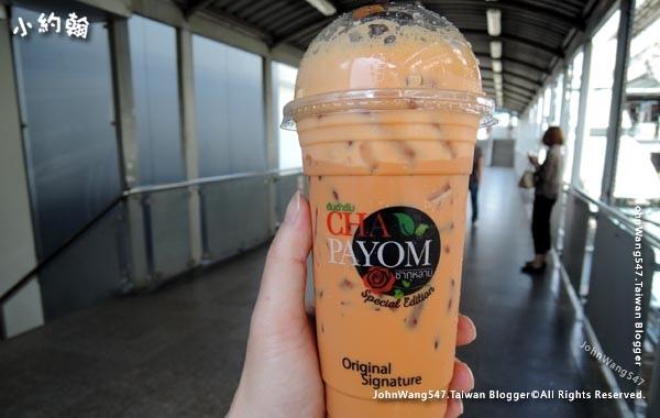 Cha Payom Thai milk Tea.jpg