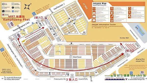 Chatuchak Weekend Night Market MAP