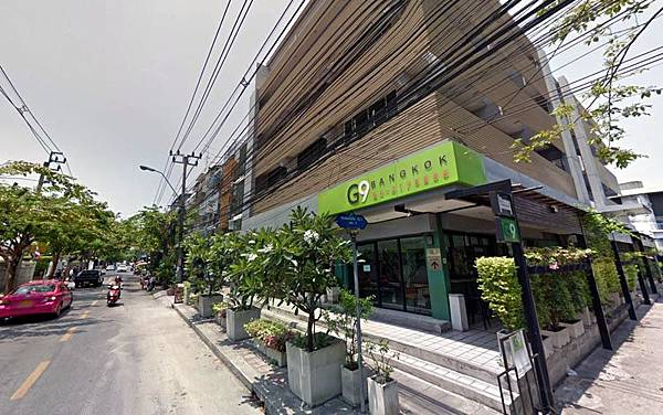 G9 Bangkok Hotel