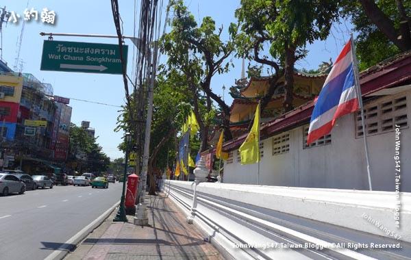 Wat Chana Songkhram.jpg