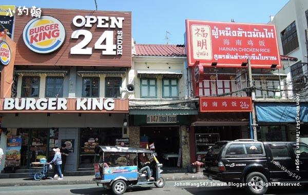 Burger King漢堡王Khaosan Road.jpg