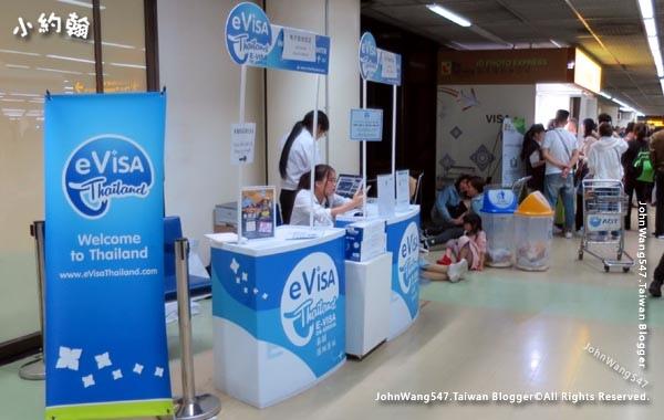 DMK廊曼機場落地簽證e-Visa.jpg