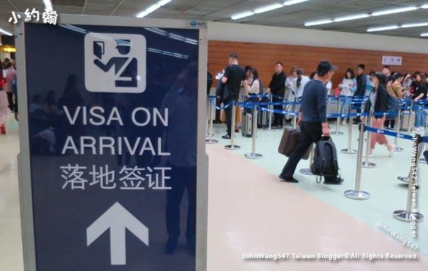DMK廊曼機場落地簽證Visa on Arrival2.jpg