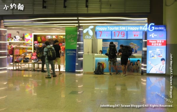 Dtac thailand Sim 4G Don Muang Airport.jpg