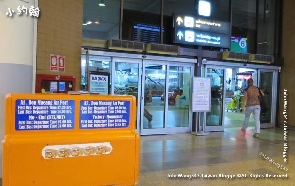 Don Mueang airport Bus A1 A2 to Mochit2.jpg