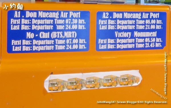 Don Mueang airport Bus A1 A2 to Mochit time.jpg