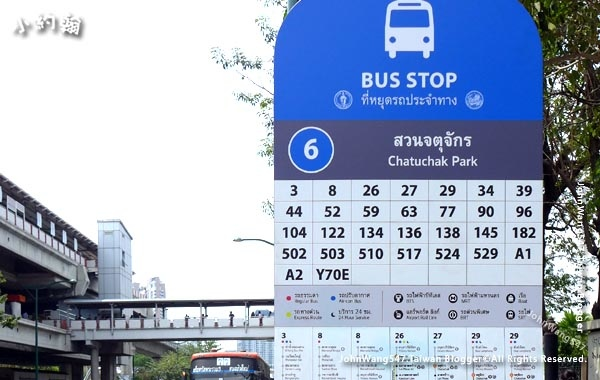Mochit  A1 A2 Bus  to Don Mueang airport.jpg
