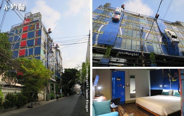 MeStyle Garage Hotel Bangkok Huai Khwang.jpg