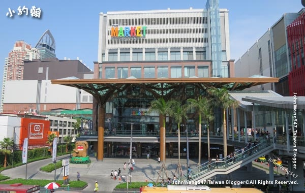 The Market Bangkok Pratunam shopping mall.jpg