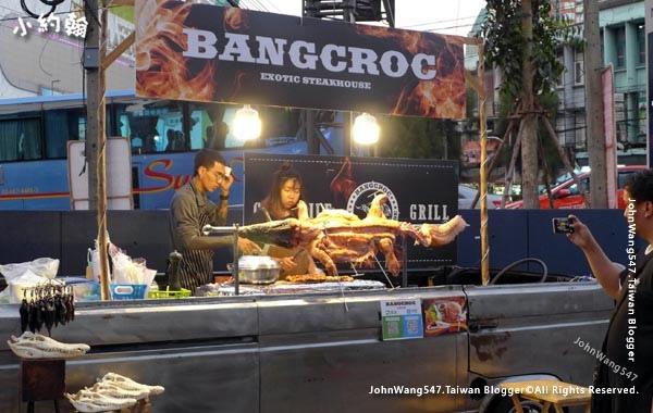 BANG CROC GRILL crocodile meat2.jpg