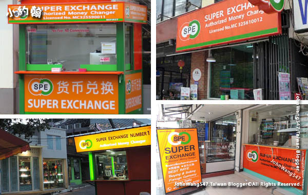 SPE Superrich Exchange Chiangmai