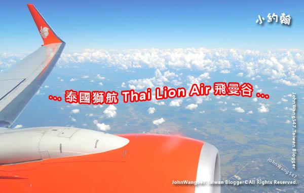搭乘泰國獅航Thai Lion Air飛曼谷.jpg