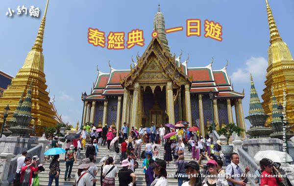 泰國曼谷精華一日遊行程.jpg